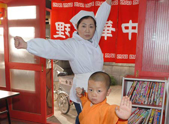 moovie.kung-fukun.jpg